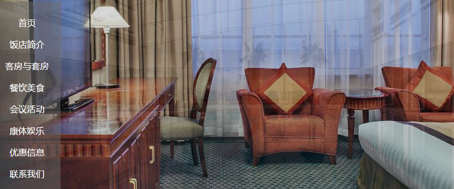 -China-Beijing-Hotel-.PNG