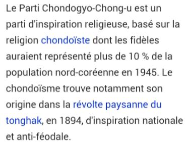 chondo_coree.PNG