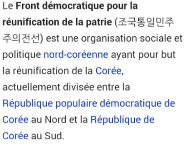 fdrp_coree.PNG