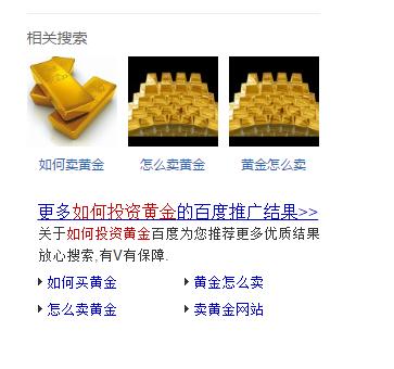 gold-china.PNG