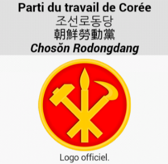 pdt_coree.PNG