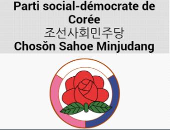 psd_coree.PNG