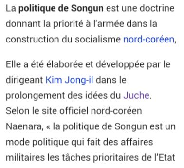 songun_coree9.PNG